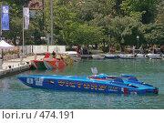 Купить «Черногория, катер у пирса», фото № 474191, снято 24 мая 2008 г. (c) Рягузов Алексей / Фотобанк Лори