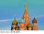 Купить «Москва. Собор Василия Блаженного (Покровский собор) на фоне голубого неба.», фото № 474687, снято 8 июня 2008 г. (c) Dina / Фотобанк Лори