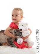 Купить «Маленькая девочка с любимым котом и мягкой игрушкой», фото № 474783, снято 20 августа 2007 г. (c) Гладских Татьяна / Фотобанк Лори