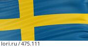 Флаг Швеции. Стоковая иллюстрация, иллюстратор Панюков Юрий / Фотобанк Лори