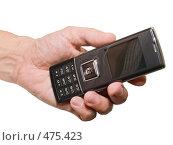 Купить «Мобильный телефон в руке», фото № 475423, снято 29 августа 2008 г. (c) Максим Пименов / Фотобанк Лори