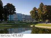 Купить «Екатерининский парк, Царское село», фото № 475687, снято 22 сентября 2008 г. (c) Дмитрий Евдокимов / Фотобанк Лори