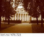 Купить «Казанский государственный университет. Главное здание», фото № 476723, снято 24 сентября 2008 г. (c) Вера Беляева / Фотобанк Лори