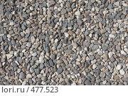 Купить «Мелкие серые камни», фото № 477523, снято 27 июля 2008 г. (c) Cветлана Гладкова / Фотобанк Лори