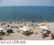 Купить «Отдых на море», фото № 478435, снято 29 июня 2008 г. (c) Назаренко Ольга / Фотобанк Лори