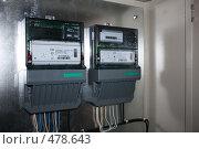 Купить «Электросчетчики», фото № 478643, снято 25 сентября 2008 г. (c) Владимир Борисов / Фотобанк Лори