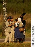 Приятная встреча (2008 год). Редакционное фото, фотограф Смирнова Лидия / Фотобанк Лори