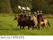 Всадники в Бородино (2008 год). Редакционное фото, фотограф Смирнова Лидия / Фотобанк Лори