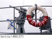 "Купить «Пушка на крейсере ""Аврора""», фото № 480571, снято 14 сентября 2008 г. (c) Валерий Шанин / Фотобанк Лори"