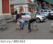 Купить «Отдыхающие», фото № 480663, снято 7 августа 2008 г. (c) Камбулина Татьяна / Фотобанк Лори