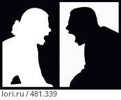 Конфликт. Стоковая иллюстрация, иллюстратор Виктор Тараканов / Фотобанк Лори