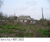 Купить «Брошенный дом в деревне», фото № 481563, снято 23 апреля 2006 г. (c) Нетичук Александр / Фотобанк Лори