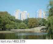 Вид на жилые дома из парка (2008 год). Стоковое фото, фотограф Римма Радшун / Фотобанк Лори
