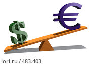 Купить «Снижение курса евро в сравнении с долларом», иллюстрация № 483403 (c) Ирина Апарина / Фотобанк Лори