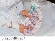Купить «Деньги любят счет. Билеты банка России.», фото № 484267, снято 27 сентября 2008 г. (c) Федор Королевский / Фотобанк Лори