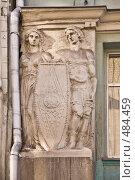 Купить «Фрагмент здания по адресу Мясницкая, дом 15», фото № 484459, снято 25 сентября 2008 г. (c) Эдуард Межерицкий / Фотобанк Лори