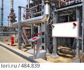 Купить «Нефтеперерабатывающий завод», фото № 484839, снято 18 апреля 2008 г. (c) Buka / Фотобанк Лори