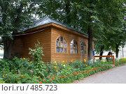 Купить «Беседка», фото № 485723, снято 26 июля 2008 г. (c) Алексей Шипов / Фотобанк Лори