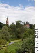 Купить «Гуслицкий монастырь», фото № 485739, снято 26 июля 2008 г. (c) Алексей Шипов / Фотобанк Лори