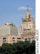 Купить «МИД», фото № 485831, снято 24 июля 2008 г. (c) Алексей Шипов / Фотобанк Лори