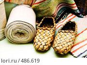 Купить «Лапти», фото № 486619, снято 22 апреля 2019 г. (c) Михаил Лукьянов / Фотобанк Лори