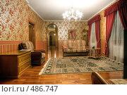 Купить «Интерьер квартиры», фото № 486747, снято 22 ноября 2007 г. (c) Михаил Лукьянов / Фотобанк Лори