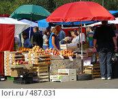 Купить «Рынок выходного дня на Уссурийской улице. Район Гольяново. Москва», эксклюзивное фото № 487031, снято 5 сентября 2008 г. (c) lana1501 / Фотобанк Лори