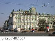 Купить «Зимний дворец. Санкт-Петербург», фото № 487307, снято 1 мая 2006 г. (c) Александр Секретарев / Фотобанк Лори