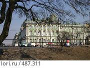 Купить «Зимний дворец. Санкт-Петербург», фото № 487311, снято 1 мая 2006 г. (c) Александр Секретарев / Фотобанк Лори