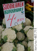 Цветная капуста-цены в евро (2008 год). Стоковое фото, фотограф Ярослав Никитин / Фотобанк Лори