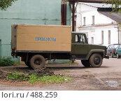Купить «Старый грузовик», фото № 488259, снято 19 сентября 2008 г. (c) Яков Филимонов / Фотобанк Лори