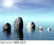 Купить «Пейзаж с камнями», иллюстрация № 488623 (c) ElenArt / Фотобанк Лори