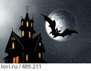 Купить «Хэллоуин», иллюстрация № 489211 (c) ElenArt / Фотобанк Лори