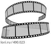 Купить «Кинопленка», иллюстрация № 490023 (c) Панюков Юрий / Фотобанк Лори