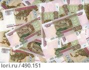 Купить «Бумажные деньги», фото № 490151, снято 6 апреля 2020 г. (c) ElenArt / Фотобанк Лори