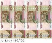 Купить «Бумажные деньги», фото № 490155, снято 6 апреля 2020 г. (c) ElenArt / Фотобанк Лори