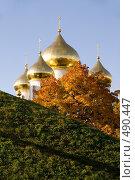 Купить «Дмитров. Краски осени», фото № 490447, снято 27 сентября 2008 г. (c) Julia Nelson / Фотобанк Лори