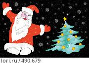Купить «Дед Мороз», иллюстрация № 490679 (c) ElenArt / Фотобанк Лори