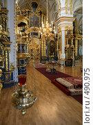 Купить «Никольский собор. Санкт-Петербург», фото № 490975, снято 21 июля 2008 г. (c) Александр Секретарев / Фотобанк Лори