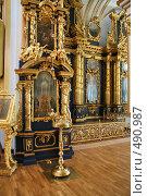 Купить «Никольский собор. Санкт-Петербург», фото № 490987, снято 21 июля 2008 г. (c) Александр Секретарев / Фотобанк Лори