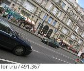 Купить «Головокружение», фото № 491367, снято 14 сентября 2008 г. (c) Алексей Гунев / Фотобанк Лори