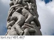 Купить «Обелиск в парке скульптур Вигеланна», фото № 491467, снято 7 июля 2008 г. (c) Ярослав Никитин / Фотобанк Лори