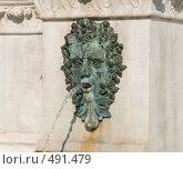 Купить «Элемент фонтана, Загреб, Хорватия», фото № 491479, снято 21 августа 2008 г. (c) Pukhov K / Фотобанк Лори