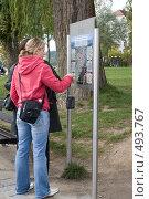 Купить «Бавария, город Пассау. Туристы стоят на стрелке в месте слияния рек Инн и Дунай и рассматривают схему города», фото № 493767, снято 19 сентября 2008 г. (c) Павел Гаврилов / Фотобанк Лори