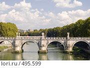 Купить «Мост через реку Тибр в Риме», фото № 495599, снято 25 сентября 2008 г. (c) Угоренков Александр / Фотобанк Лори