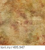 Купить «Папирус», иллюстрация № 495947 (c) Вероника Галкина / Фотобанк Лори