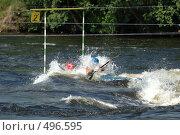Купить «Спортивная байдарка на соревнованиях по гребному слалому», фото № 496595, снято 28 июня 2008 г. (c) Комаров Константин / Фотобанк Лори
