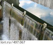 Купить «Маленькая ГЭС», фото № 497067, снято 9 августа 2008 г. (c) Пичугина Виктория / Фотобанк Лори