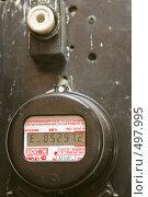 Купить «Электросчетчик бытовой», фото № 497995, снято 7 октября 2008 г. (c) Михаил Павлов / Фотобанк Лори