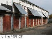 Купить «Гаражи», фото № 498051, снято 6 октября 2008 г. (c) Игорь Веснинов / Фотобанк Лори